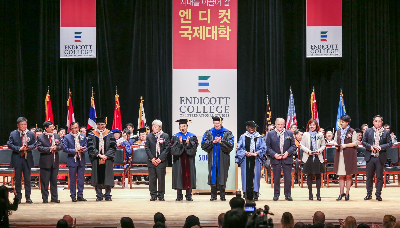 엔디컷국제대학 개원 선포식