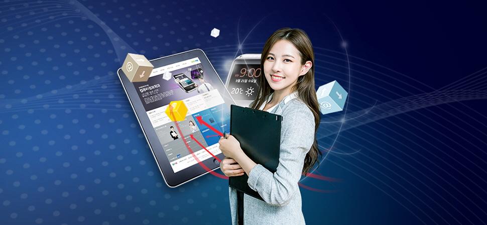 IT융합학부 (컴퓨터정보 · 보안전공) 학과사진