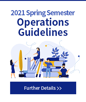 2021 Spring Semester Operations Guidelines